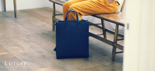 Simple Leather Tote Bag